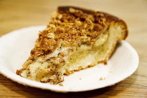 Cinnamon Bun Pie (newyork.seriouseats.com)